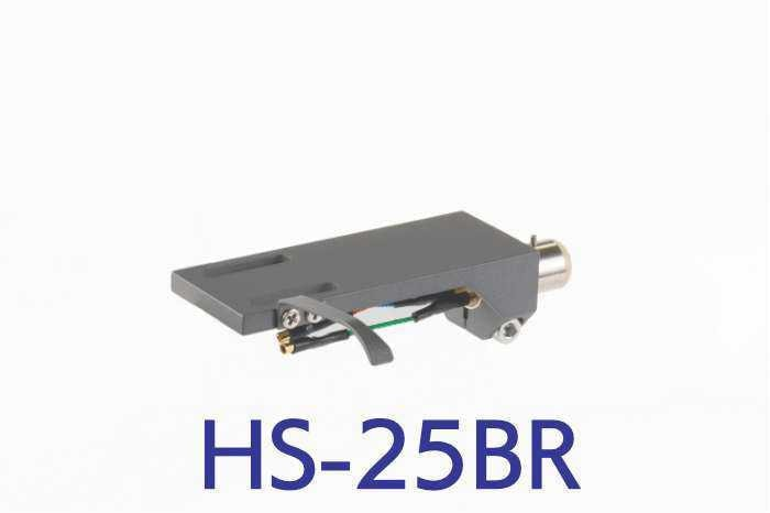 HS-25BR